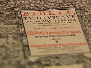 Obdobje reformacije je postavilo temelj knjižnojezikovnega izročila. Primož Trubar in drugi reformacijski pisci so v slovenščini izdali okoli 50 knjig, med drugim leta 1584 prevod celotne Biblije. Foto: MMC RTV SLO