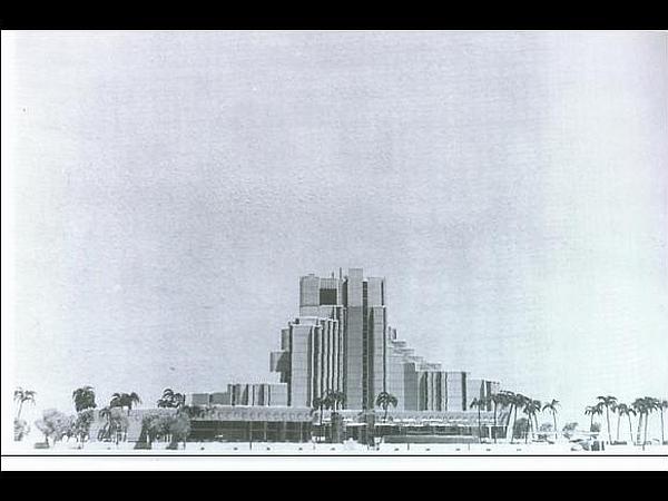 Edvard Ravnikar: Hotel Babylon Oberoi, Bagdad (1983-1984)