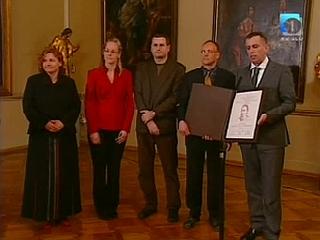Jurčičeva nagrada za leto 2007