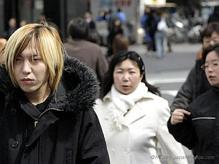 Japonska mladina