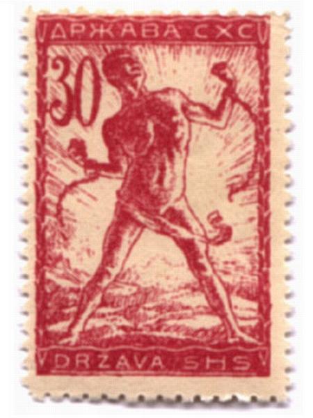Ivan Vavpotič: Verigar (1919)