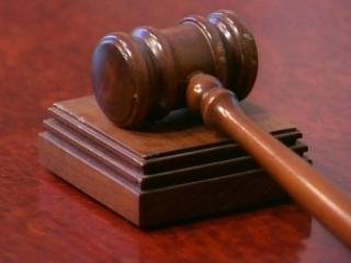 Sodišče