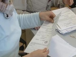 Ugotavljanje uradnega izida se bo začelo, ko bodo preštete glasovnice iz tujine. Foto: RTV SLO