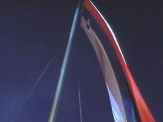 Leto praznovanja se začenja v četrtek s slavnostno sejo parlamenta. Foto: MMC RTV SLO