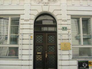 Inštitut za varovanje zdravja