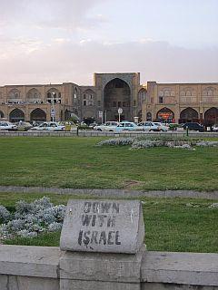 Pogled na vhod v bazar v Isfahanu