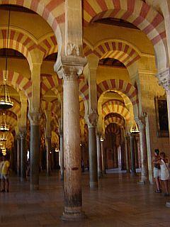 Notranjost mošeje