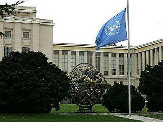 Organizacija združenih narodov